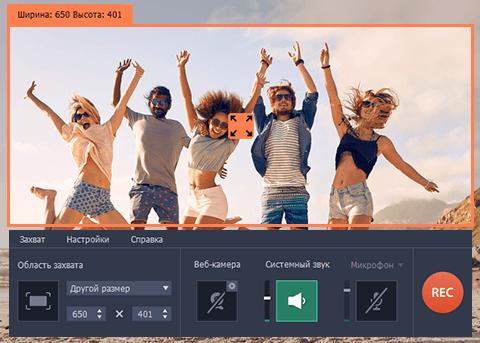 Как с видео с вконтакте на комп без программ