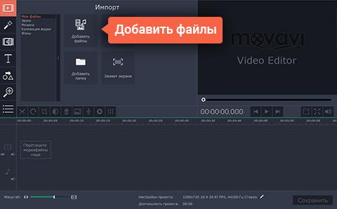 скачать программу замедление видео на компьютер - фото 2