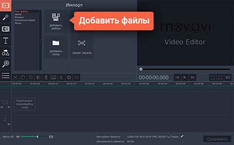 лучшая программа для стабилизации видео