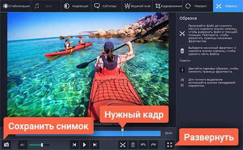 Скачать программу для разбития видео на кадры