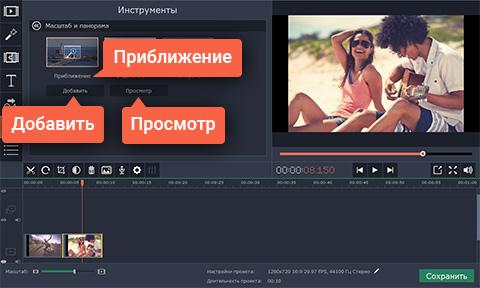 Одна с двумя видео онлайн