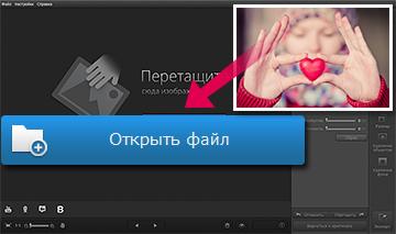 Добавьте файл в программу