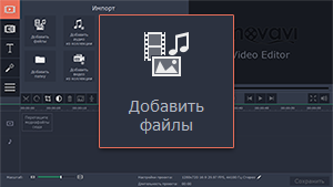 Программу для создания видео футажей