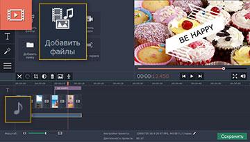 программа для создания клипов из видео и фотографий скачать бесплатно - фото 7