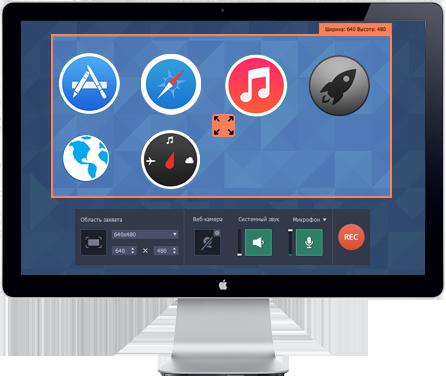 Скачать программу на андроид для записи видео с экрана со звуком