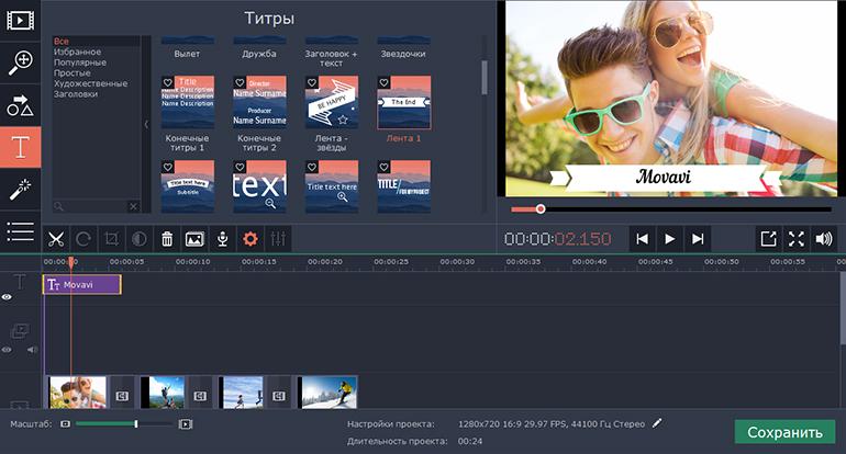 Программа Для Съемки Видео Скачать - фото 7