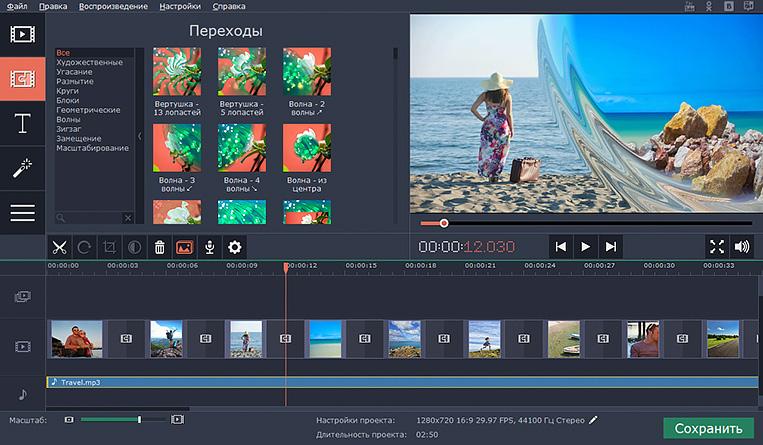 Программа для сотворения видео из фото с музыкой на российском языке