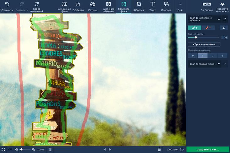 Программы для подписи фотографий скачать бесплатно