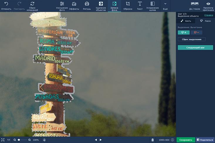 Обработать фото бесплатно фотоэффекты скачать на компьютер