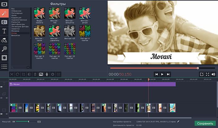Скачать Онлайн Видео Программа Скачать - фото 10