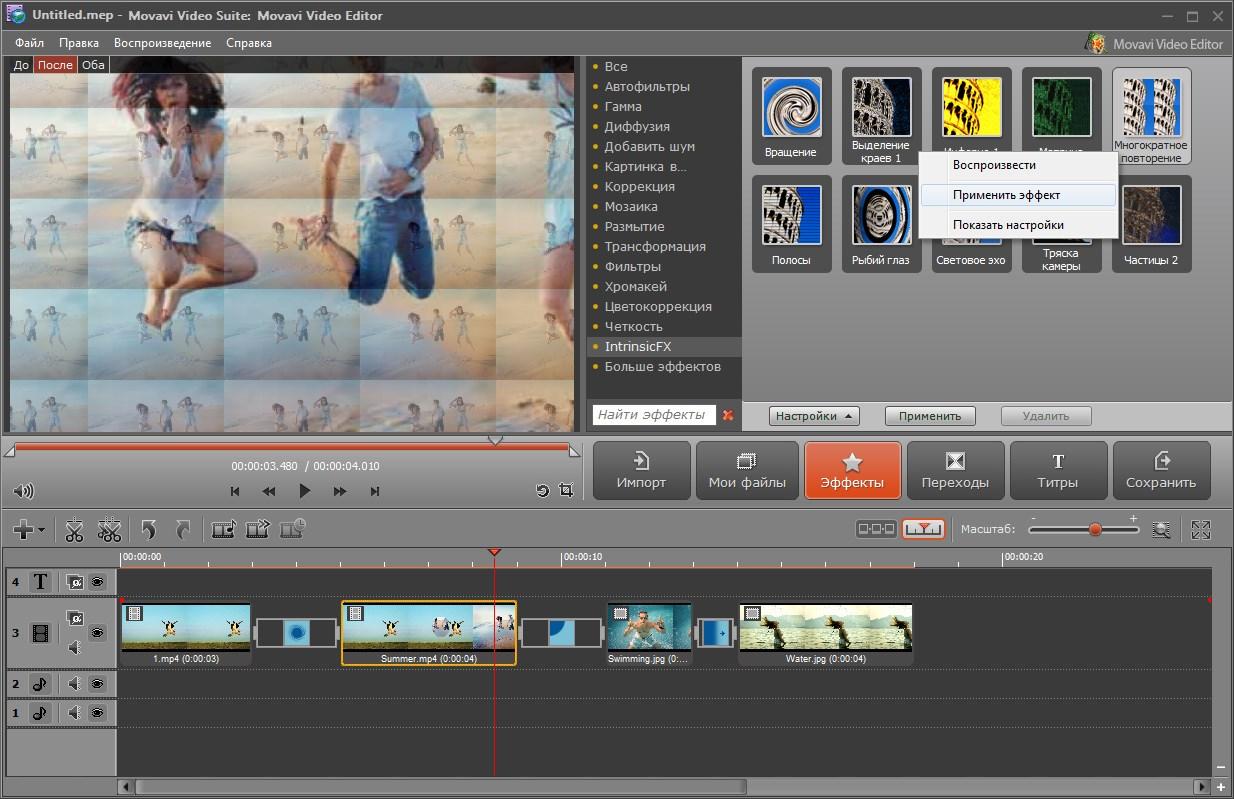 Скачать программу создание видеороликов из фотографий