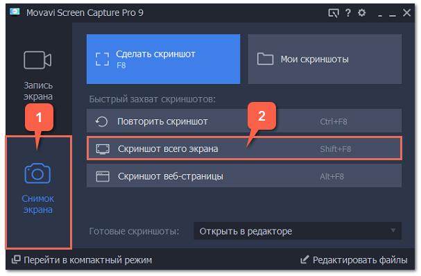 screenshot screenshot screenshot screenshot - 597×391